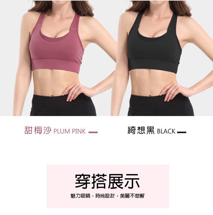 微透美胸雙帶交叉支撐後扣運動內衣-2色 8