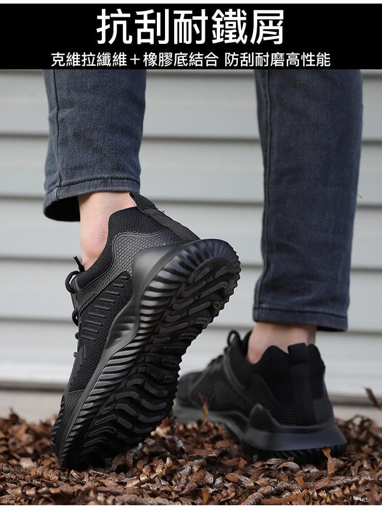 黑凱薩機能鋼鐵鞋 13