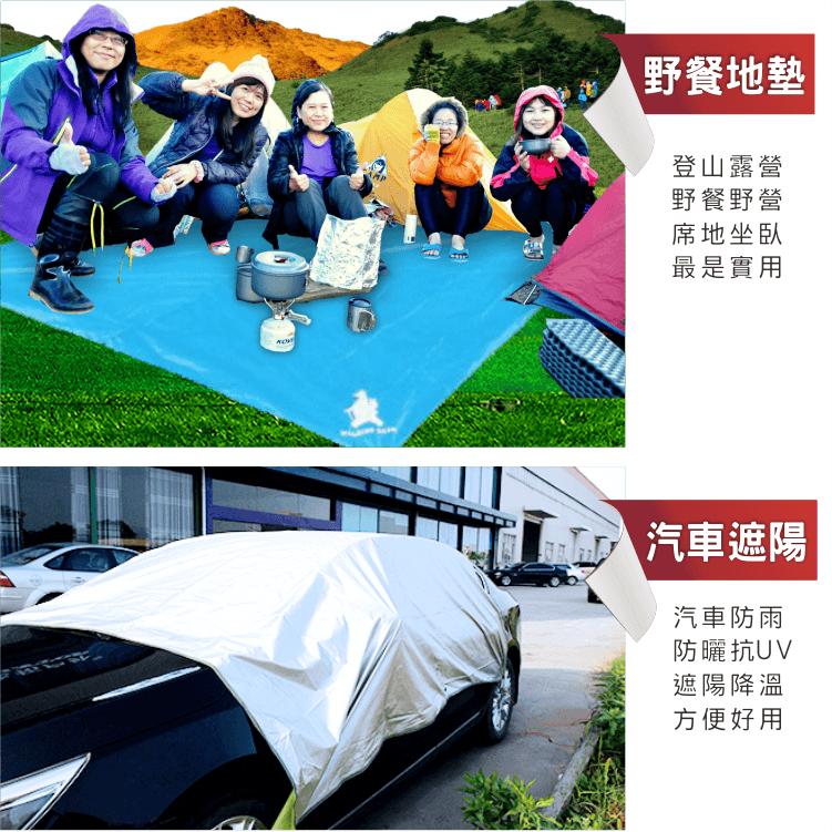 【徒步熊】天幕 300x300cm 抗UV 8