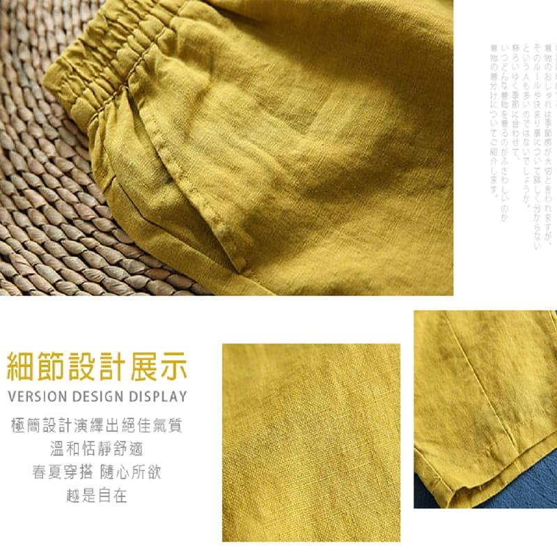 【風澤中孚】日本好評顯瘦九分寬褲子(四色) 1