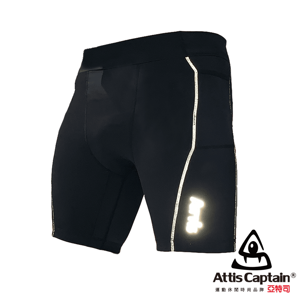 【Attis亞特司】機能反光運動短褲(男款)