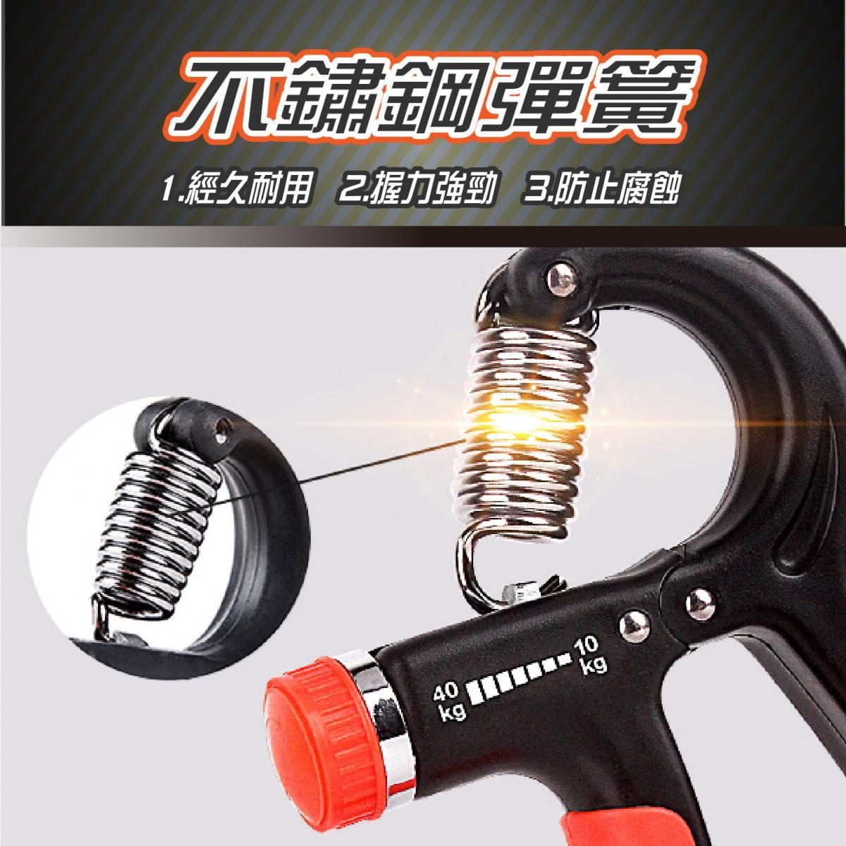 可調節式 握力器10~40KG 握力 腕力 握力訓練器 手腕訓練 腕力器 健身器材 紓壓 增肌 6
