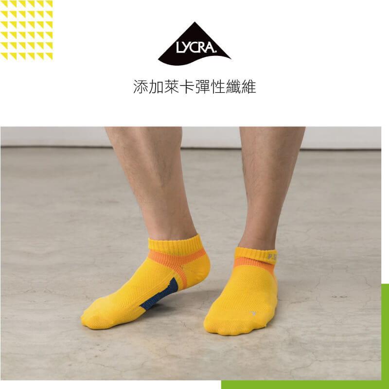 【Peilou】左右腳輕量護足足弓襪(船襪/短襪)(男) 4