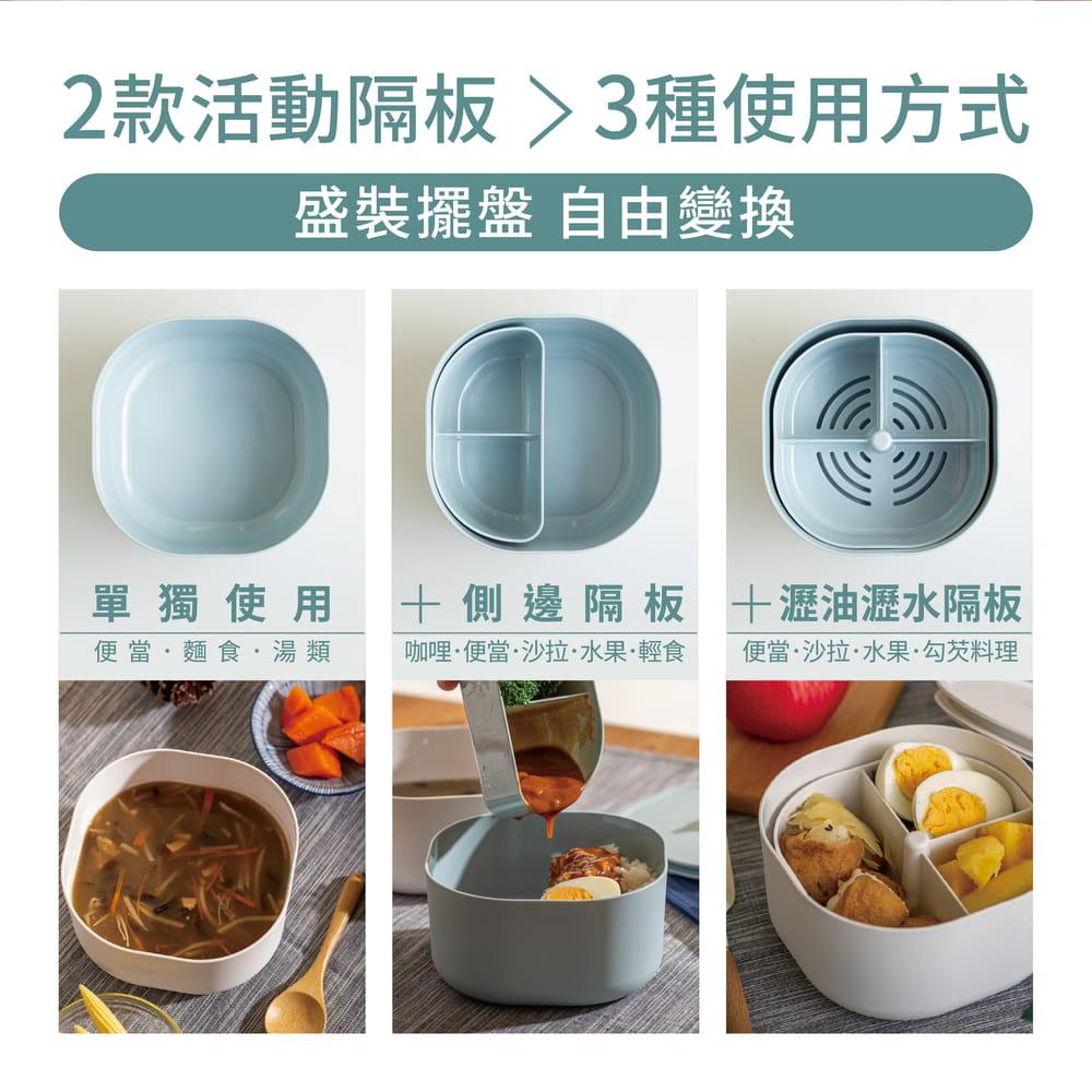 【ZING心穎良品】日日便當盒/氣密式保鮮盒 CPET材質 耐高溫 可蒸煮 可微波 專利瀝油水隔板 5
