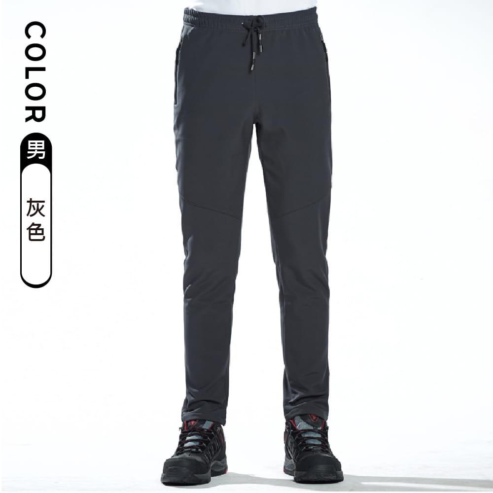 【NEW FORCE】保暖彈力抗刮抗皺衝鋒褲-男女款 9