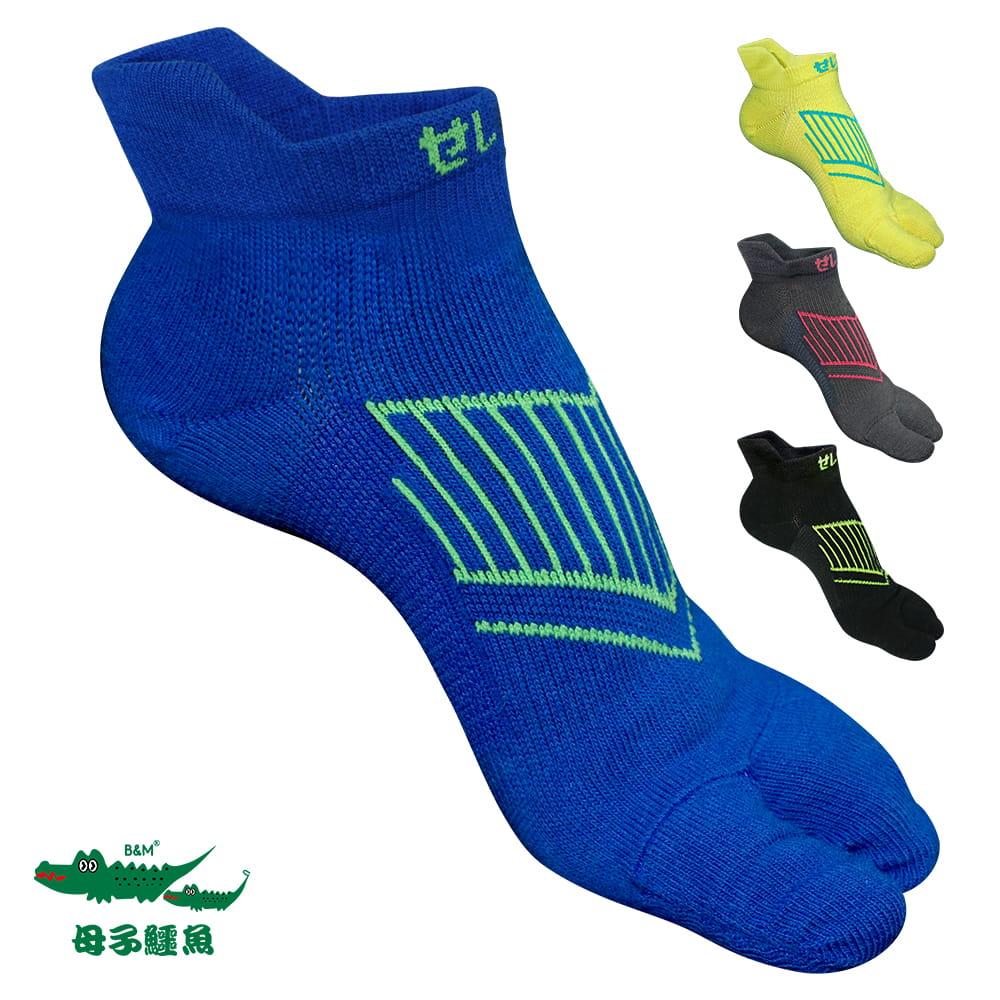 【母子鱷魚】 閃電釋壓兩趾襪 4