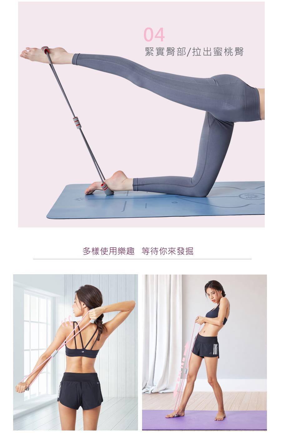 【Un-Sport高機能】Fitness Kit女力健身超值套組(8字拉力帶+瑜珈環) 3