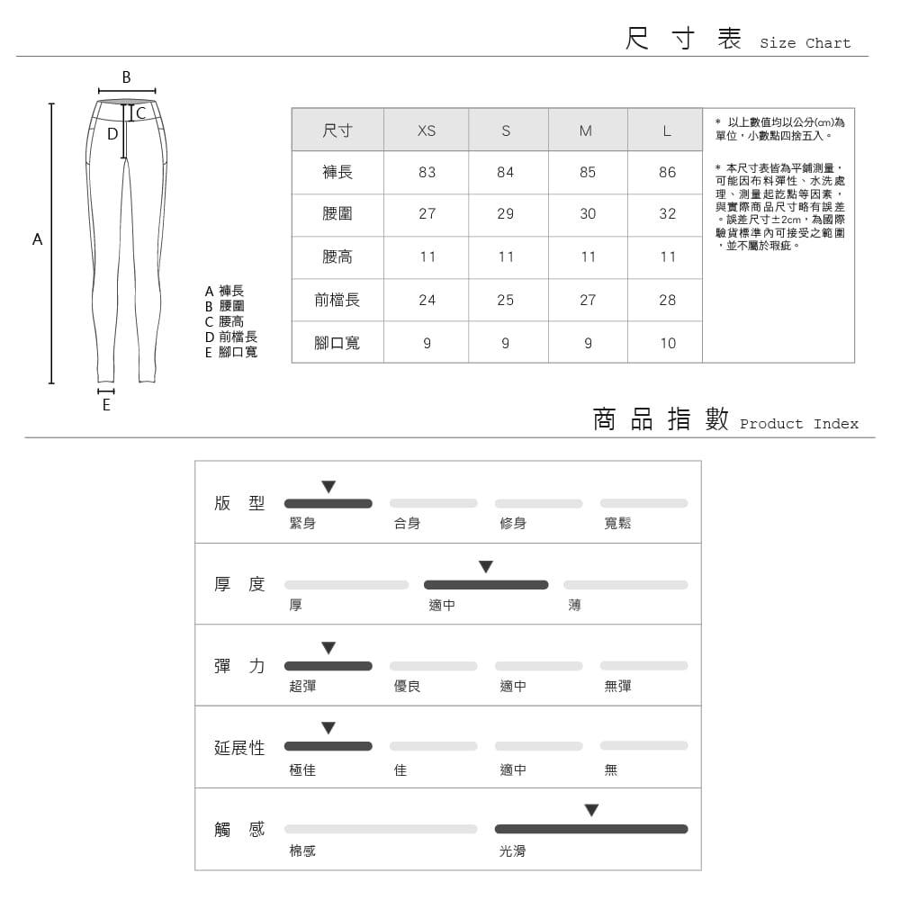 【GLADE.】Fit Me 九分緊身褲 (芝麻牛奶) 6
