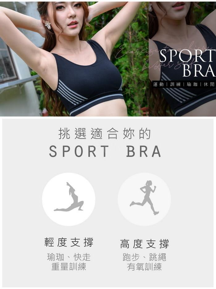 【伊黛爾內衣】動感甜心罩杯式無鋼圈運動胸罩 10