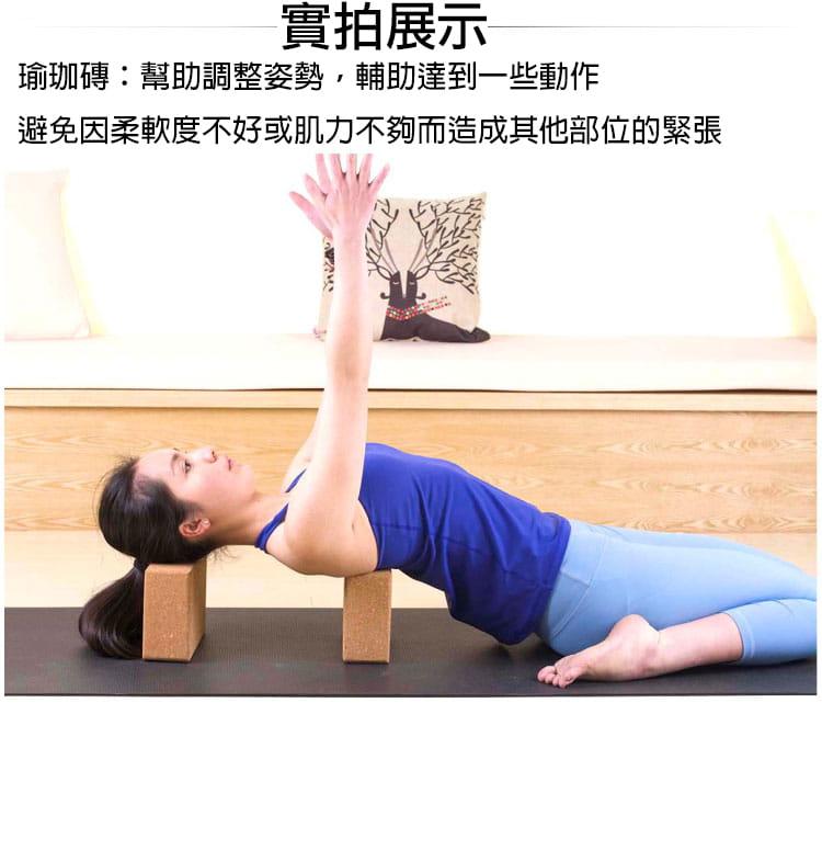 奧美伽 軟木瑜珈磚 6