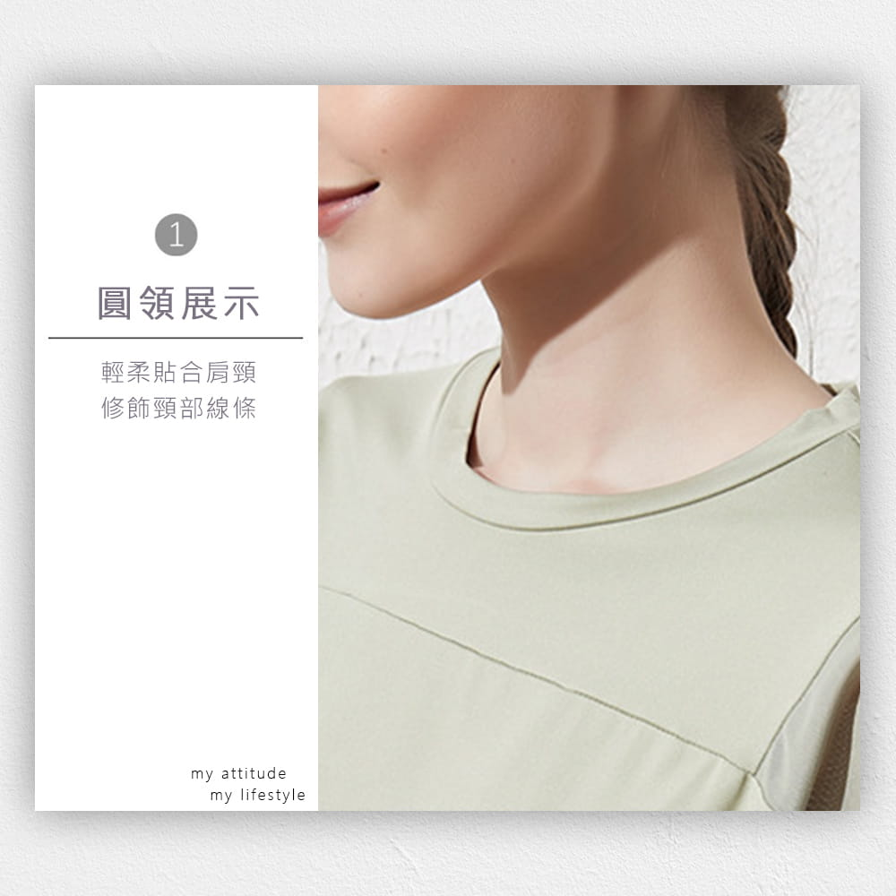 【NEW FORCE】寬鬆透氣健身瑜珈女上衣-3色可選 13