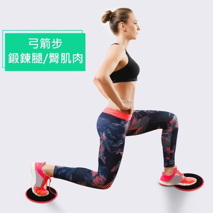 附收納袋 運動滑盤 滑板墊 居家健身 瑜珈 核心 有氧 肌耐力 10
