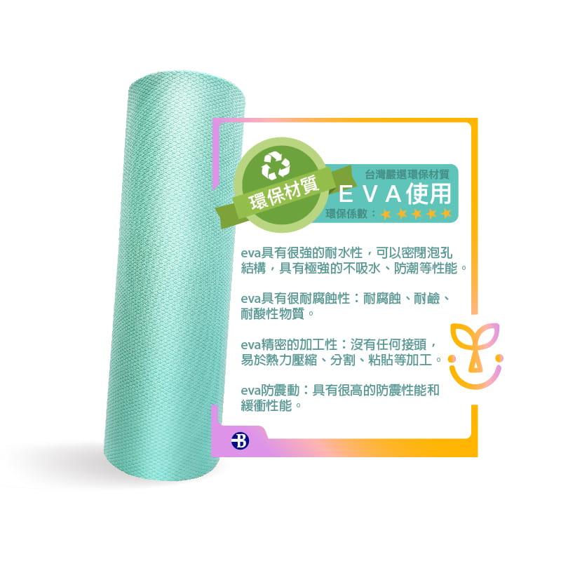 【台灣橋堡】MIT 蒂芬妮 90X15公分 瑜珈棒 瑜珈柱 8