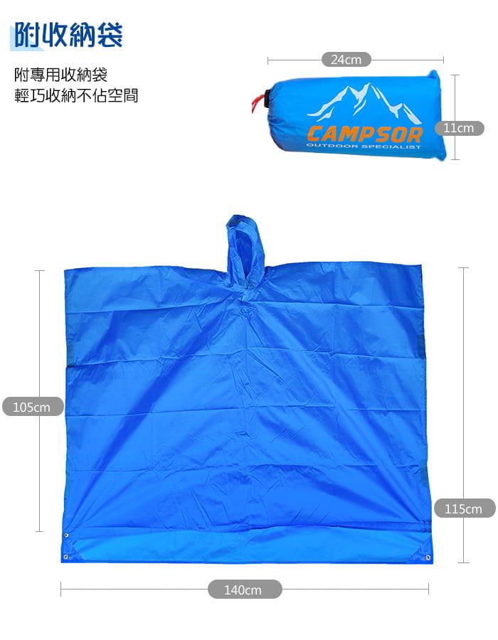 多功能三用登山雨衣(附收納袋) 藍/橘 6