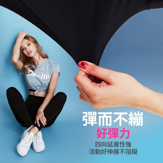 【GIAT】台灣製UV排汗機能壓力褲(撩心網美款) 10