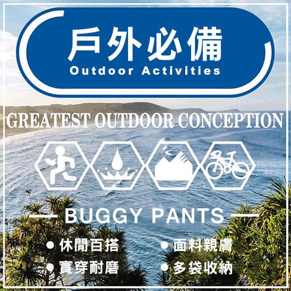 【JU休閒】極薄!修身款親膚涼爽透氣彈力休閒褲 1