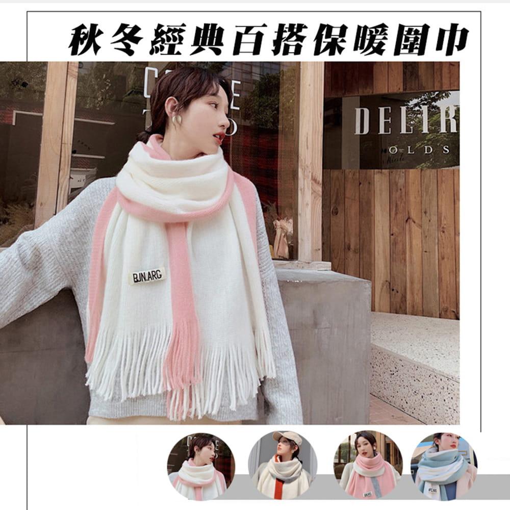 【JAR嚴選】時尚秋冬必備韓版情侶款保暖圍巾 0