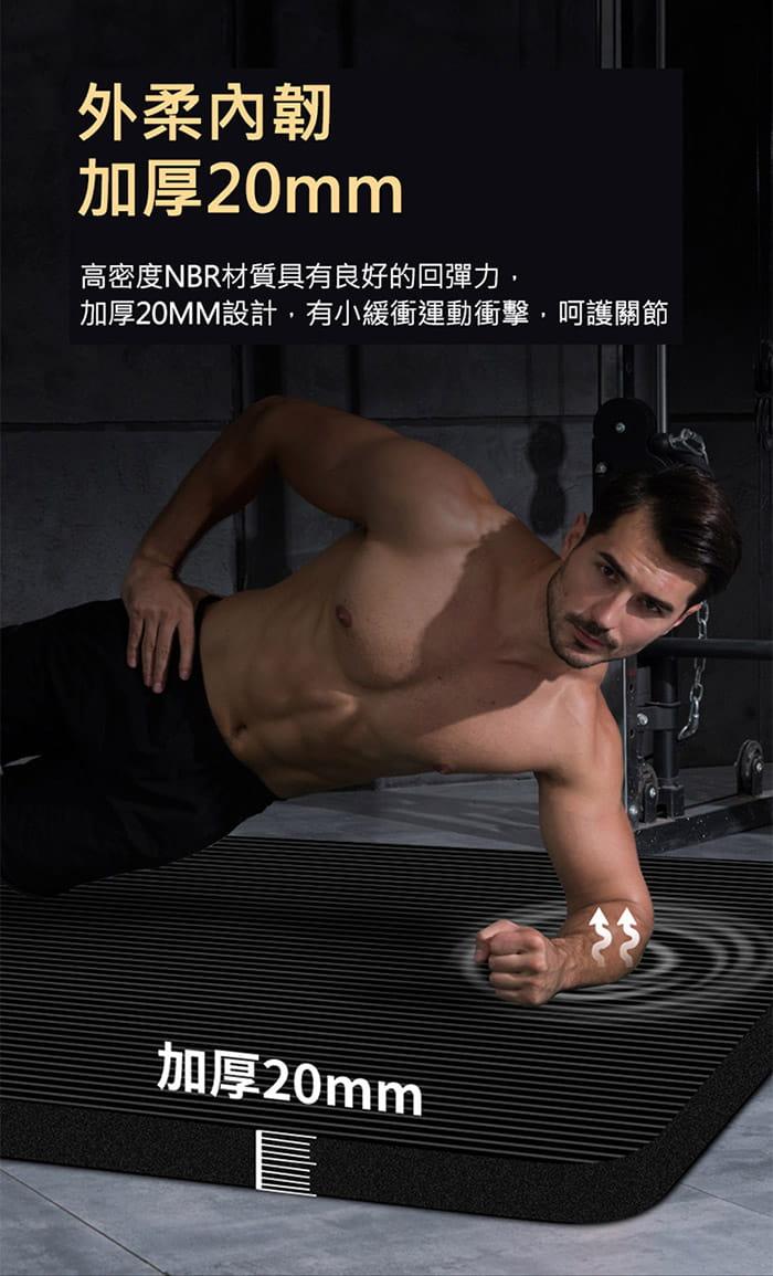 [X-BIKE]加大加厚款 15mm厚  200x80cm 瑜珈墊 贈綁帶及背袋 XFE-YG52 15