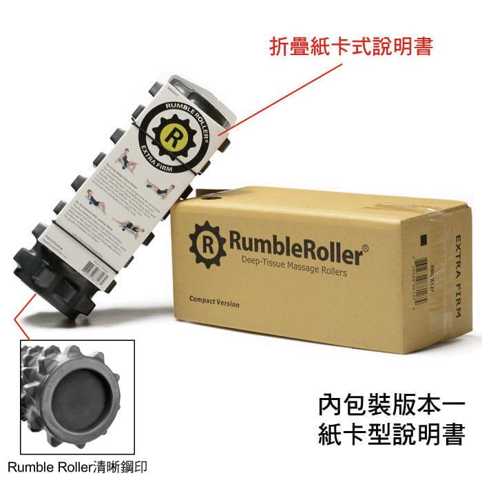 Rumble Roller 深層按摩滾輪 狼牙棒 長版 強化 1
