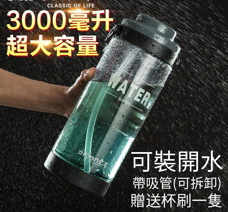 超大容量塑料水杯3000ml便攜運動男戶外水壺水瓶大號泡茶杯子2L
