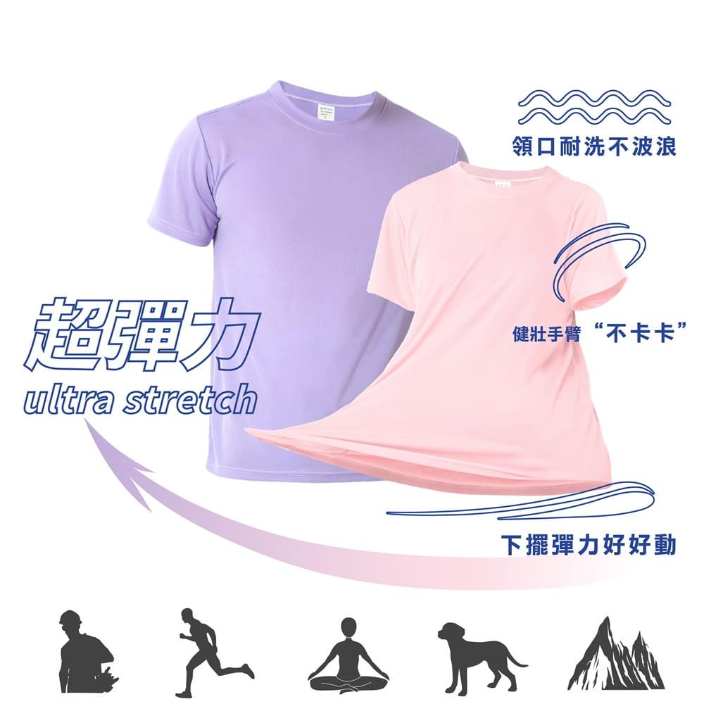 【MI MI LEO】台灣製高透氣涼爽吸排衣-男女適穿 8
