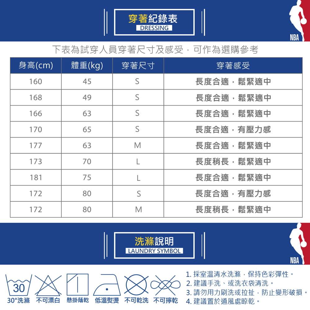 【NBA】 76人隊襪袖組合款 10