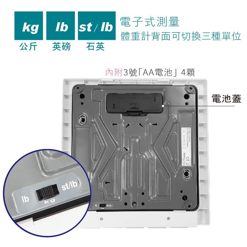 TANITA BMI電子體重計HD-325 7