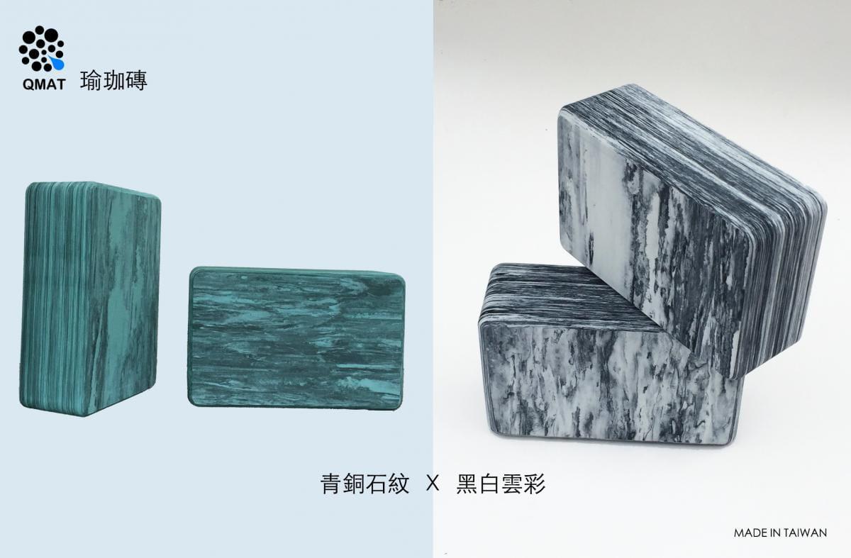 【QMAT】 40D瑜珈磚 混色系-青銅石紋、黑白雲彩 0