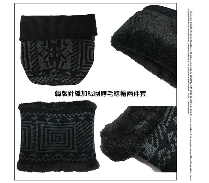 【QI 藻土屋】圖騰加絨超柔軟超保暖圍脖頭帽二件組 (毛帽+圍脖) 3色任選 8