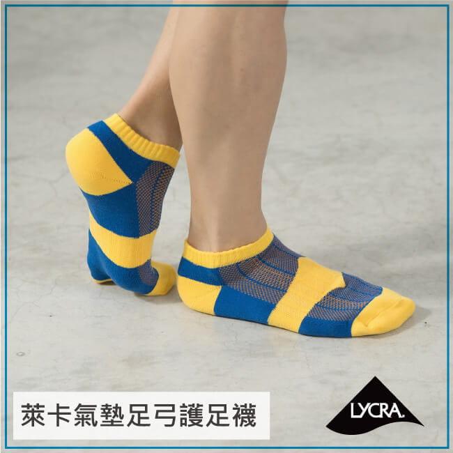 【Peilou】足弓護足氣墊船襪-條紋(男/女款) 1