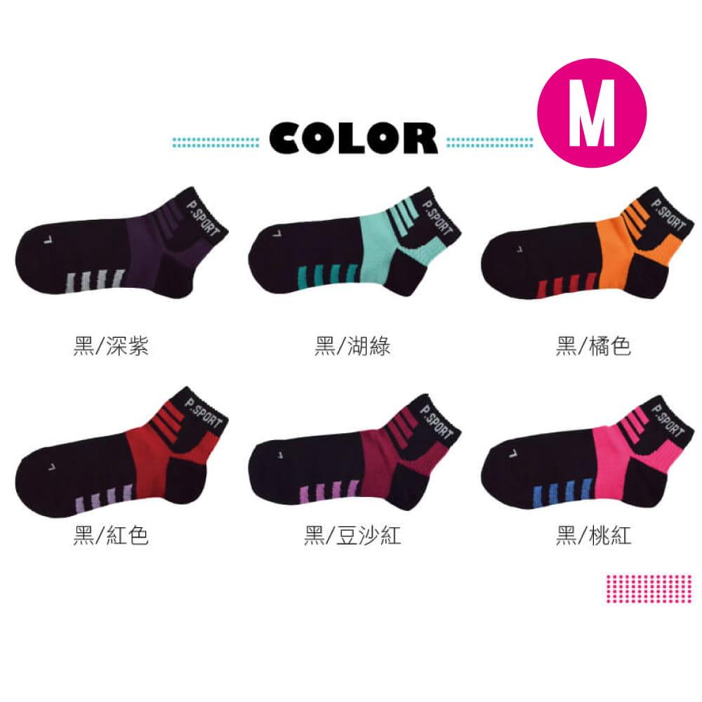 【Peilou】左右腳輕量護足足弓襪(船襪/短襪)(女) 14