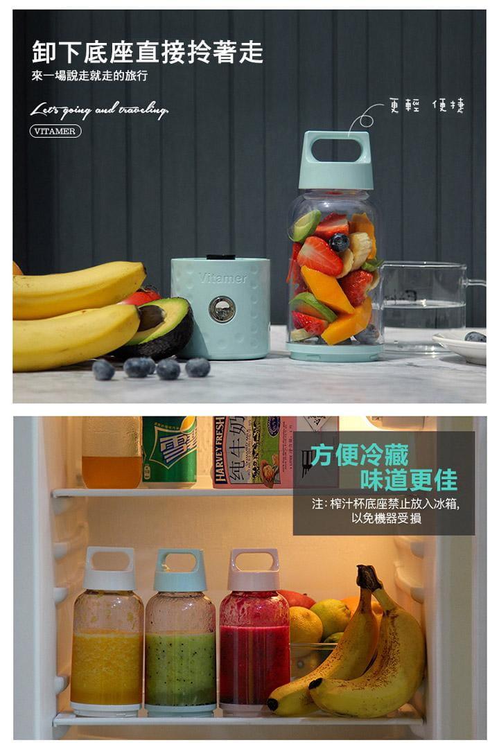 自動果汁隨行果汁機 榨汁機  USB 充電 手提把設計 13