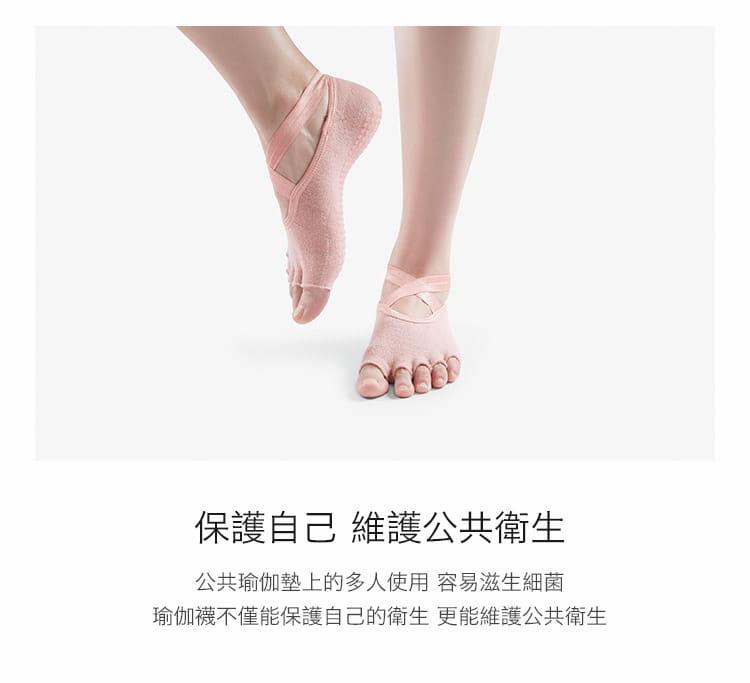 透氣瑜珈防滑五指運動襪 7