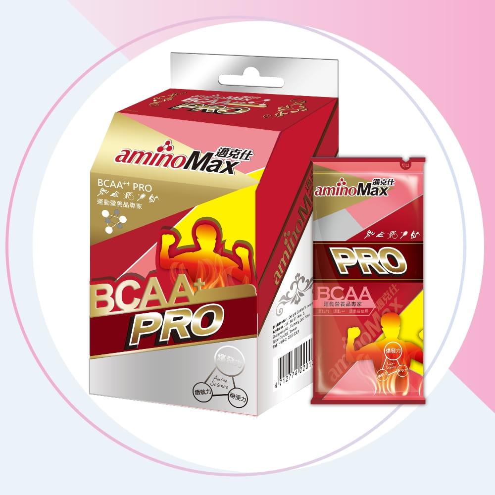 【AminoMax邁克仕】AminoMax 邁克仕 專業級BCAA胺基酸膠囊-PRO 5包/盒
