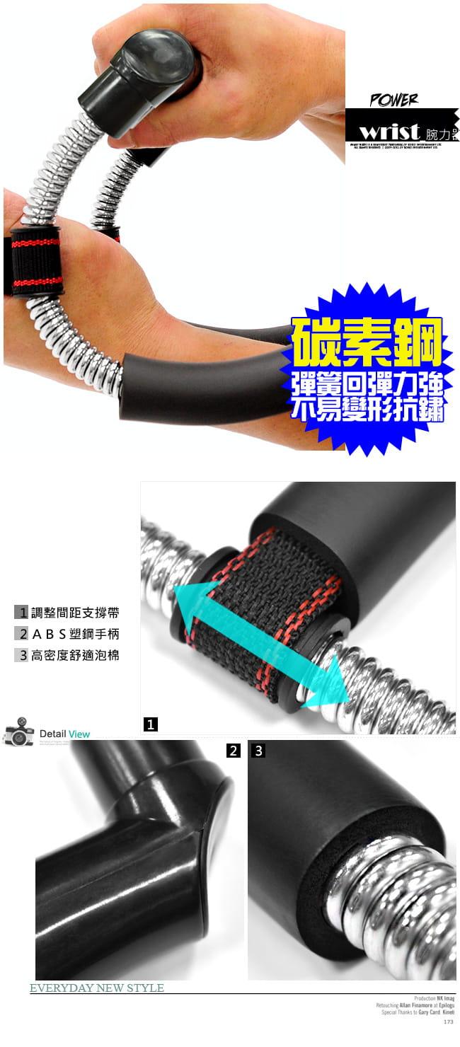 阻力20KG手腕訓練器   45LB腕力器腕力訓練器 6