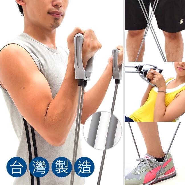 台灣製造!!雙管拉力繩    阻力彈力繩拉力器 0