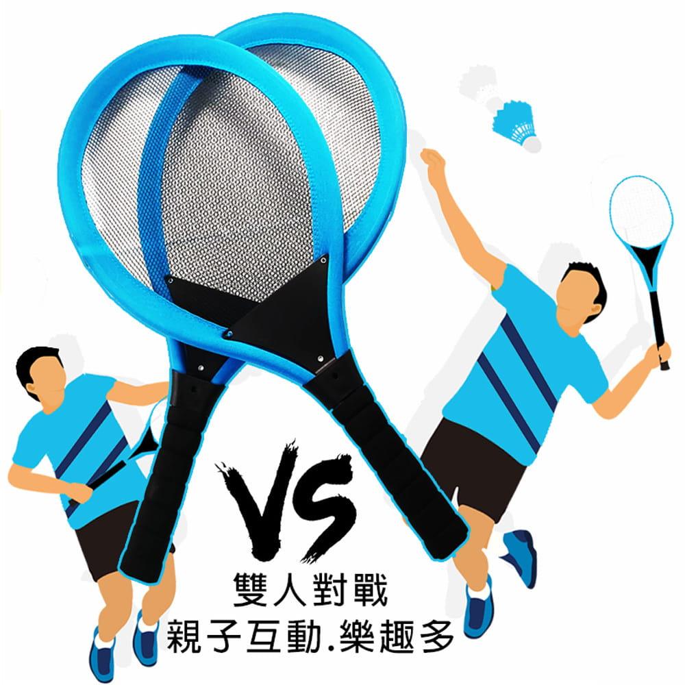 【GCT生活嚴選】【GCT玩具嚴選】雙人大羽球拍組 4