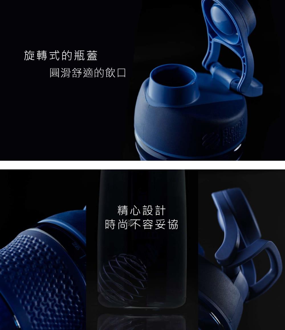 【Blender Bottle】SportMixer系列|新款曲線透亮搖搖杯|28oz|5色 4