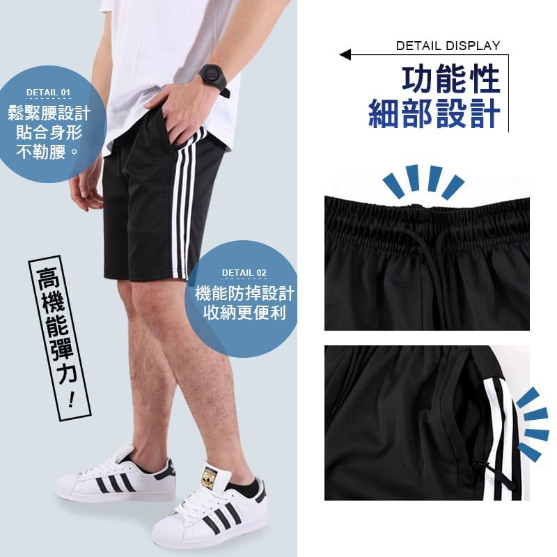 【JU休閒】彈力涼感 速乾機能涼感褲 運動短褲 (男女款) 9