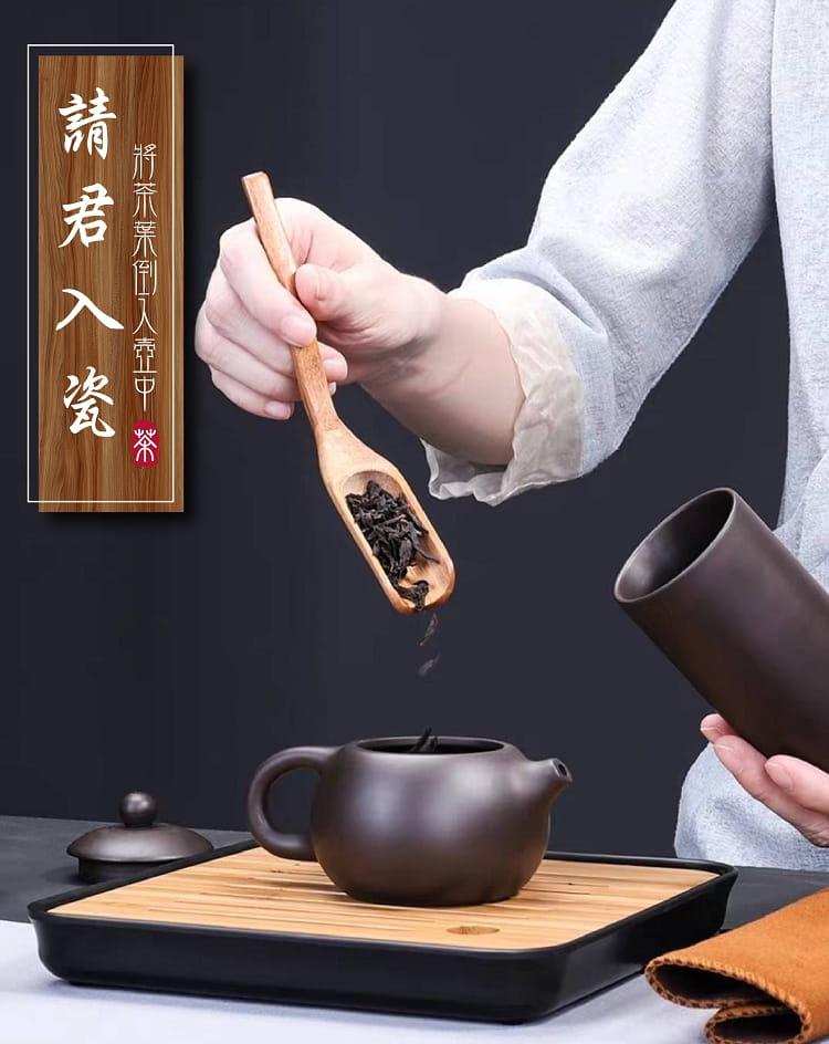 旅行便攜式紫砂茶具6件組 4