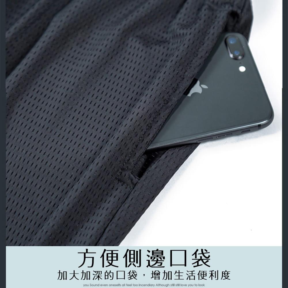 【NEW FORCE】冰涼超透氣抽繩彈性男運動短褲-2色可選 7