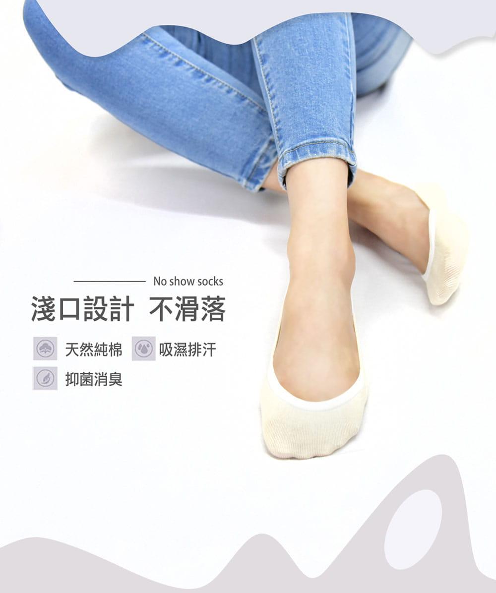 【力美特機能襪】隱形船襪(加固版)(米) 3