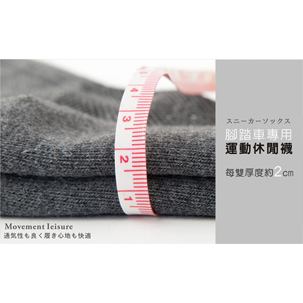 【老船長】(B1-144)T字線毛巾氣墊加大運動襪 11