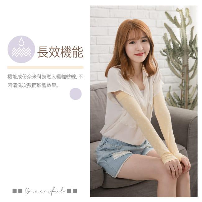 【Peilou】涼感防蚊抗UV袖套(成人+兒童) 5