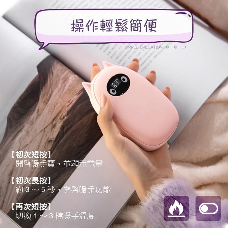 【Leisure】【龍貓造型】充電暖手寶 智能恆溫 電量顯示 快速發熱 隨插隨充 5