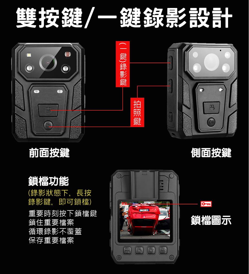 【勝利者】警察專用密錄器 贈64G 9