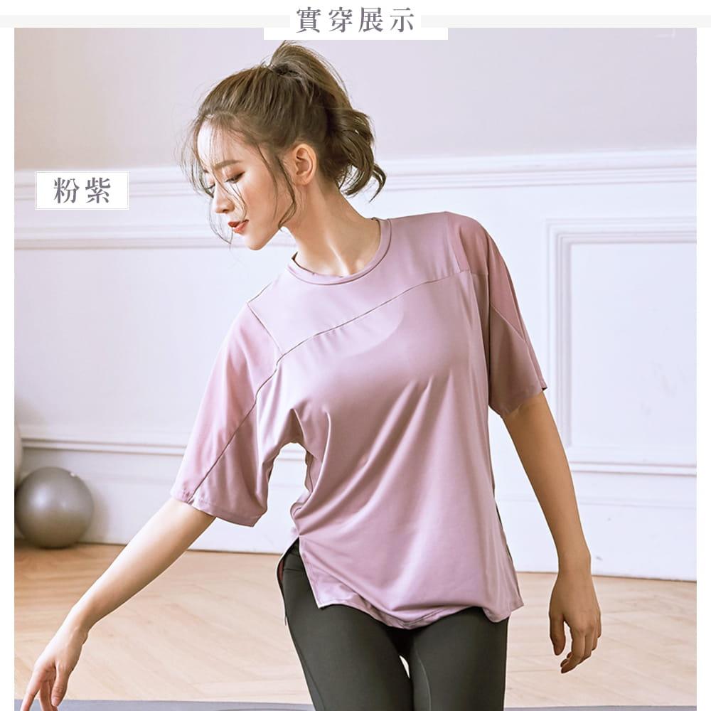 【NEW FORCE】寬鬆透氣健身瑜珈女上衣-3色可選 1