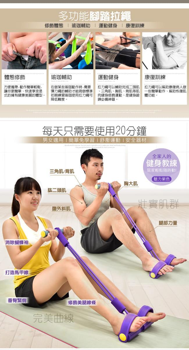 台灣製造!!腳踏拉繩拉力器   拉力繩拉力帶彈力繩彈力帶 2