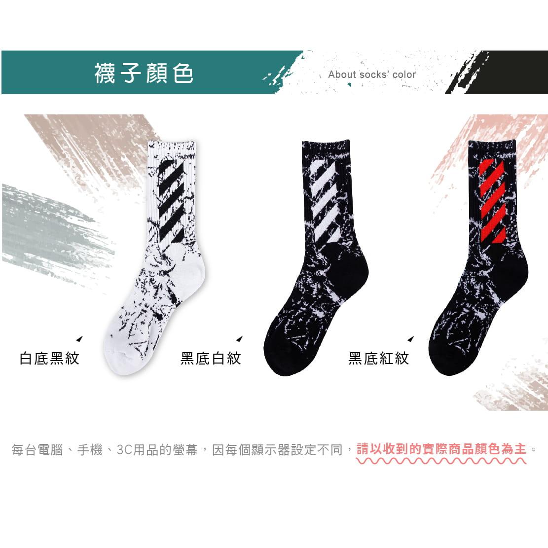 【FAV】ins爆裂紋中筒襪 6