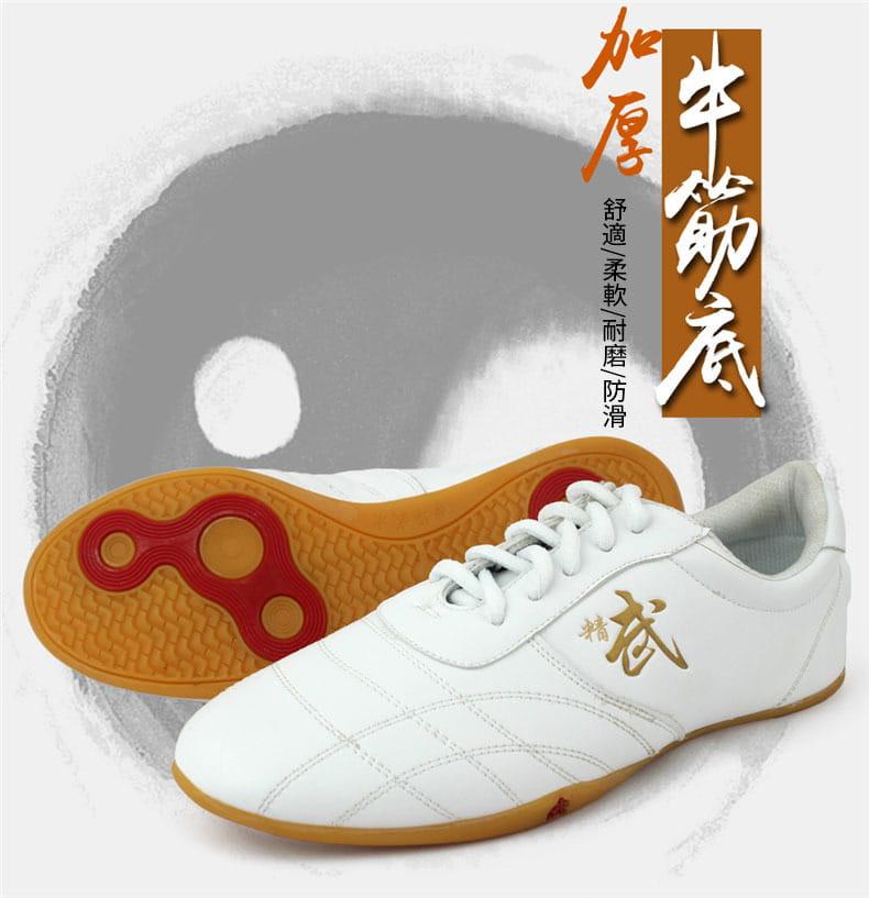 武術鞋太極鞋男女牛筋底薄底練功夫鞋 4
